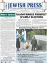 Jewish Press Magazine