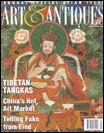 discount magazine subscriptions store - Art & Antiques Magazine - Collectibles