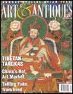 Art Antiques Magazine Subscription