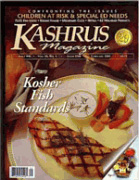 Kashrus Magazine - Food and GourmetUS magazine subscriptions