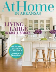At Home in Arkansas Magazine
