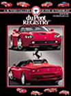 Dupont Registry of Fine Autos Magazine Subscription