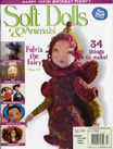 Soft Dolls & Animals Magazine