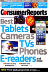 Consumer Reports (w/ Buying Guide) Magazine Subscription
