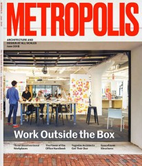 Metropolis Magazine Subscription